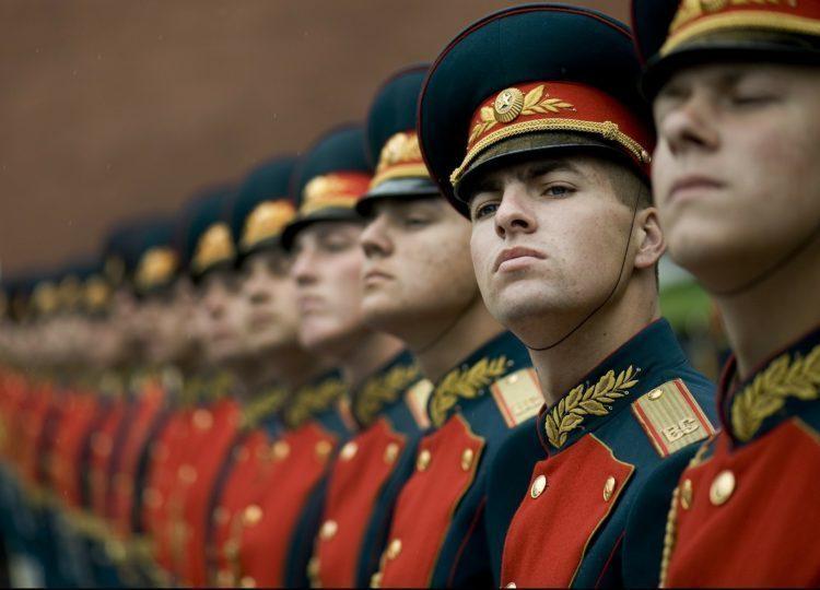 Seguro de Vida de la Sociedad Militar
